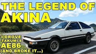 I took a Toyota AE86 to the birthplace of Initial D, and drove it o...