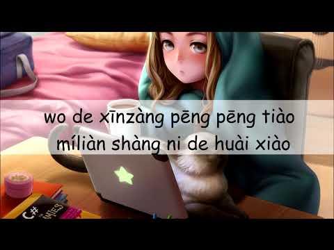 xiao-feng-feng-小峰峰---xue-mao-jiao-學貓叫-(lyrics)-miao-miao