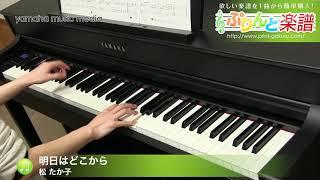 使用した楽譜はコチラ http://www.print-gakufu.com/score/detail/15921...