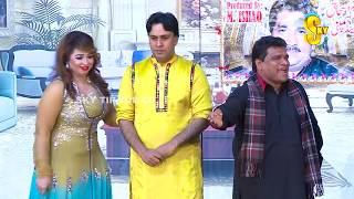 Imran Shoki and Sheezah With Tahir Noushad | Stage Drama Pyaar One Way | Full Comedy Clip 2019