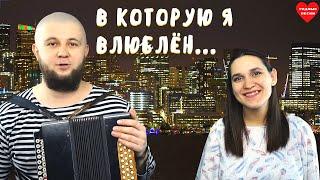 Кругом горят лампадочки | Сергей и Елена Пушкины