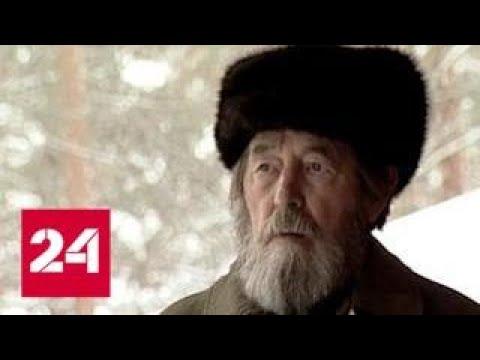 Предупреждения Солженицына сбываются - Россия 24