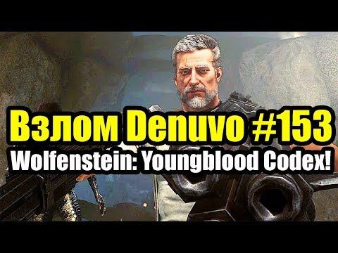 Взлом Denuvo #153