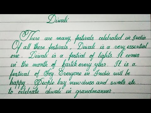 A Paragraph On DIWALI Celebration