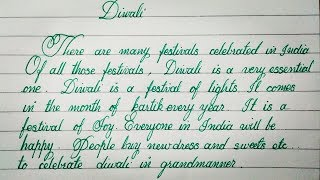 A paragraph on DIWALI celebration