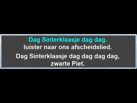 Dag Sinterklaasje, instrumentaal met karaoke tekst