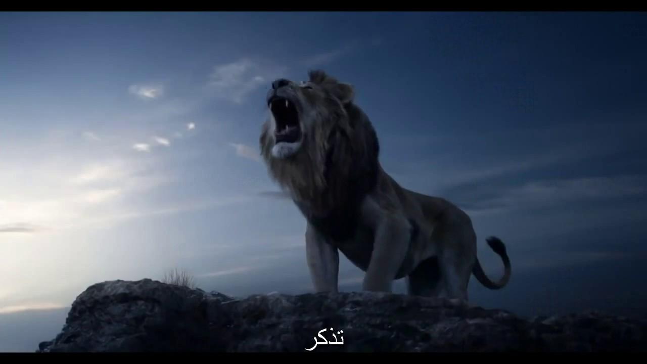 اعلان فيلم المغامرة المنتظر The Lion King 2019 الاسد الملك مترجم