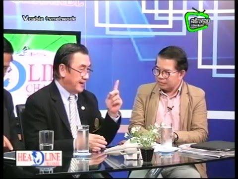 ปรากฎการณ์คนเวียดนามแห่เรียนภาษาไทย