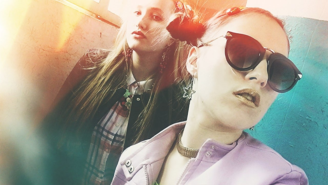 Girls glasses tumblr that can