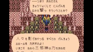 Repeat youtube video ロマンシングサガ1 もう一つの世界 romancing SaGa Another Story