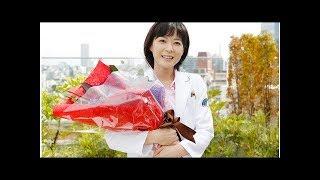 上野樹里:「グッド・ドクター」撮了に万感の思い 「皆さんに出会えて本...