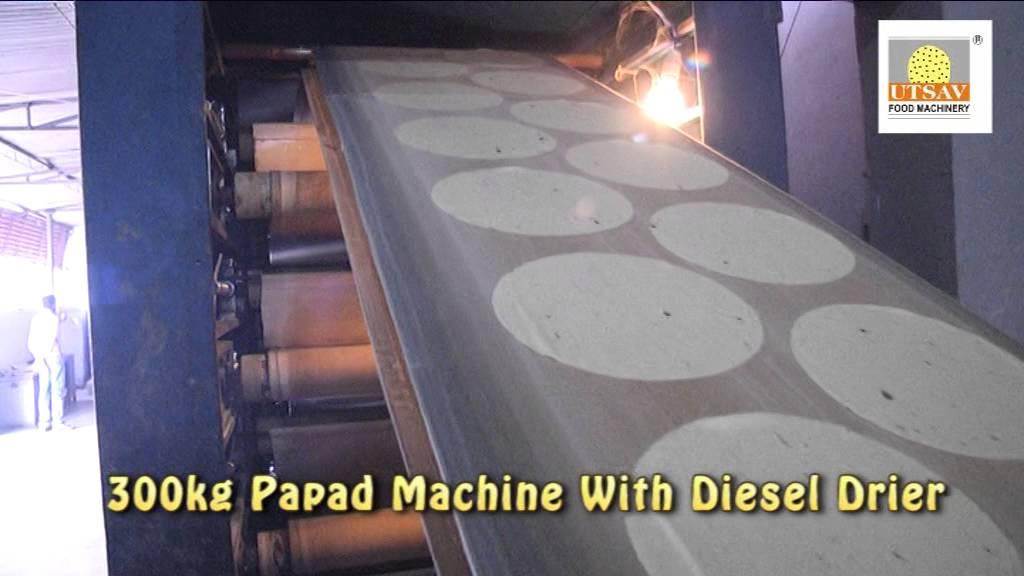 papad making process at home