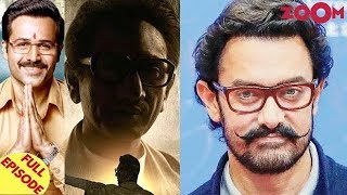 'Cheat India' avoids clash with Thackeray | Aamir Khan on Osho biopic & more