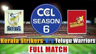 Celebrity Cricket League (CCL6) Telugu Warriors Vs Kerala Strikers - Full Match