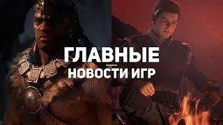Главные новости игр   02.11.2019   Diablo 4, Modern Warfare, Star Wars