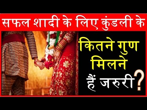 Free Kundli Matchmaking For Marriage In Hindi