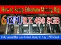 How to Setup Etherium Mining Rig With 162 Mh/s (RX 480 8GB 6xGPU) Urdu/Hindi By Zakria 2017