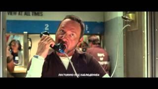 Третий телеролик фильма «Несносные боссы 2»