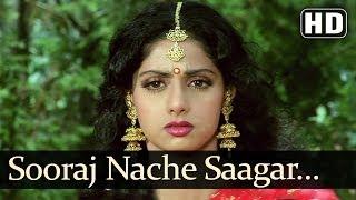 Suraj Nache Sagar Nache (Sad) (HD) - Pathar Ke Insan Songs - Vinod Khanna - Sridevi