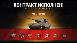 Бесплатный прем танк 8 уровня 💥 Как правильно и быстро качать рекрута? 🎲 World of Tanks