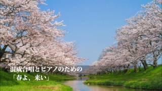 楽譜のご購入は https://www.dlmarket.jp/products/detail.php?product_...
