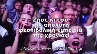 Release Athens 2017: Day 1 (Royksopp + Moderat - + Larry Gus + The Rattler Proxy + Etten)