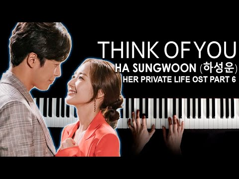 Her Private Life OST 6 - Ha SungWoon 하성운 Think Of You - Piano Cover (그녀의 사생활 OST 6 )