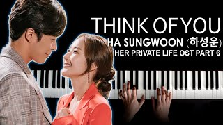 Download Lagu Her Private Life OST 6 - Ha SungWoon 하성운 Think Of You - Piano Cover (그녀의 사생활 OST 6 ) mp3