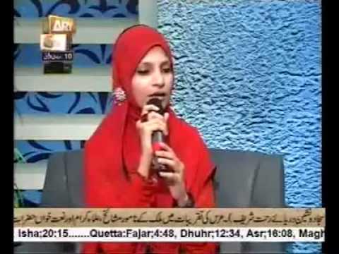 Kash kay yeh dua meri mojzay main by Sanam Waseem Sana e ...