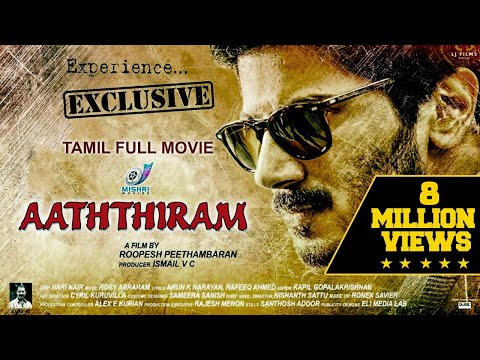 Latest Tamil Movie | 2016 | Aaththiram -...