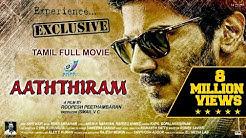 Latest Tamil Movie | 2016 | Aaththiram - Full Movie | EXCLUSIVE | Dulquer Salmaan | Sreenivasan