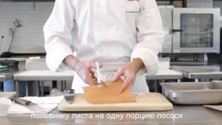 Лосось, запеченный в ольховой гриль-бумаге Rus sub