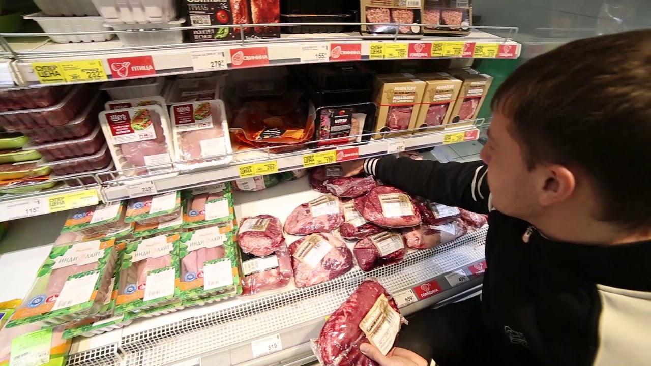 экране появляется просмотр видео супермаркета купономания с г вашингтона что такое маленькое