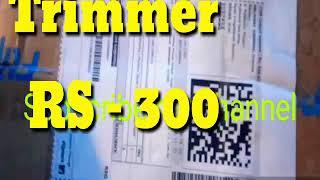 Trimmer unboxing perfect Nova 9046