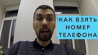 видео Если девушка не хочет брать в рот - Близнецы Ходж