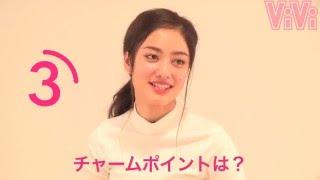 新ViVi専属モデル・谷まりあの紹介動画を公開! キス顔も見れちゃう♡♡♡ 谷まりあ水着 検索動画 29