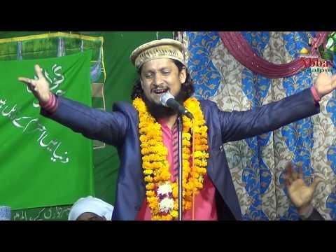 Ehsan Sakir Jiyanpuri | NATIYA MUSHAIRA 16 Rabiulauwal 1439, 2017 Bhulapur Nagpur Jalalpur