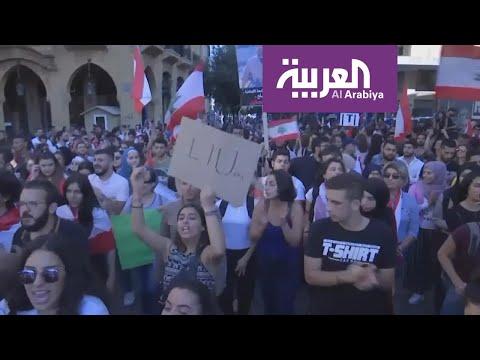 لبنان أصبح عمره 100 عام.. هل تنتهي أخيراً الطائفية؟