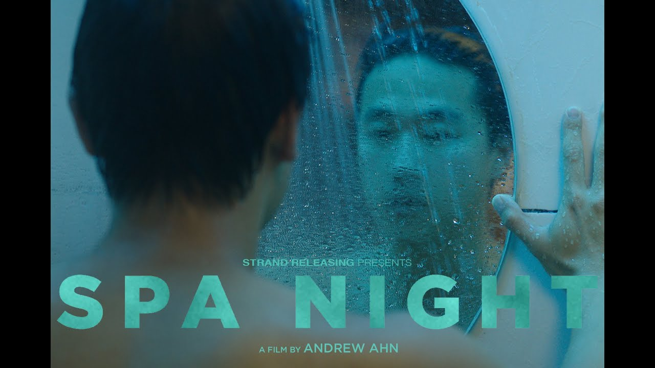 Spa Night' Review: Sundance and Outfest Winner Explores Sex and