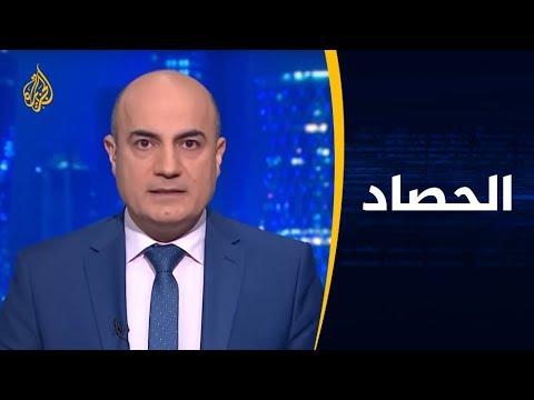 الحصاد- الجزائر.. رحلة البحث عن حل  - نشر قبل 4 ساعة