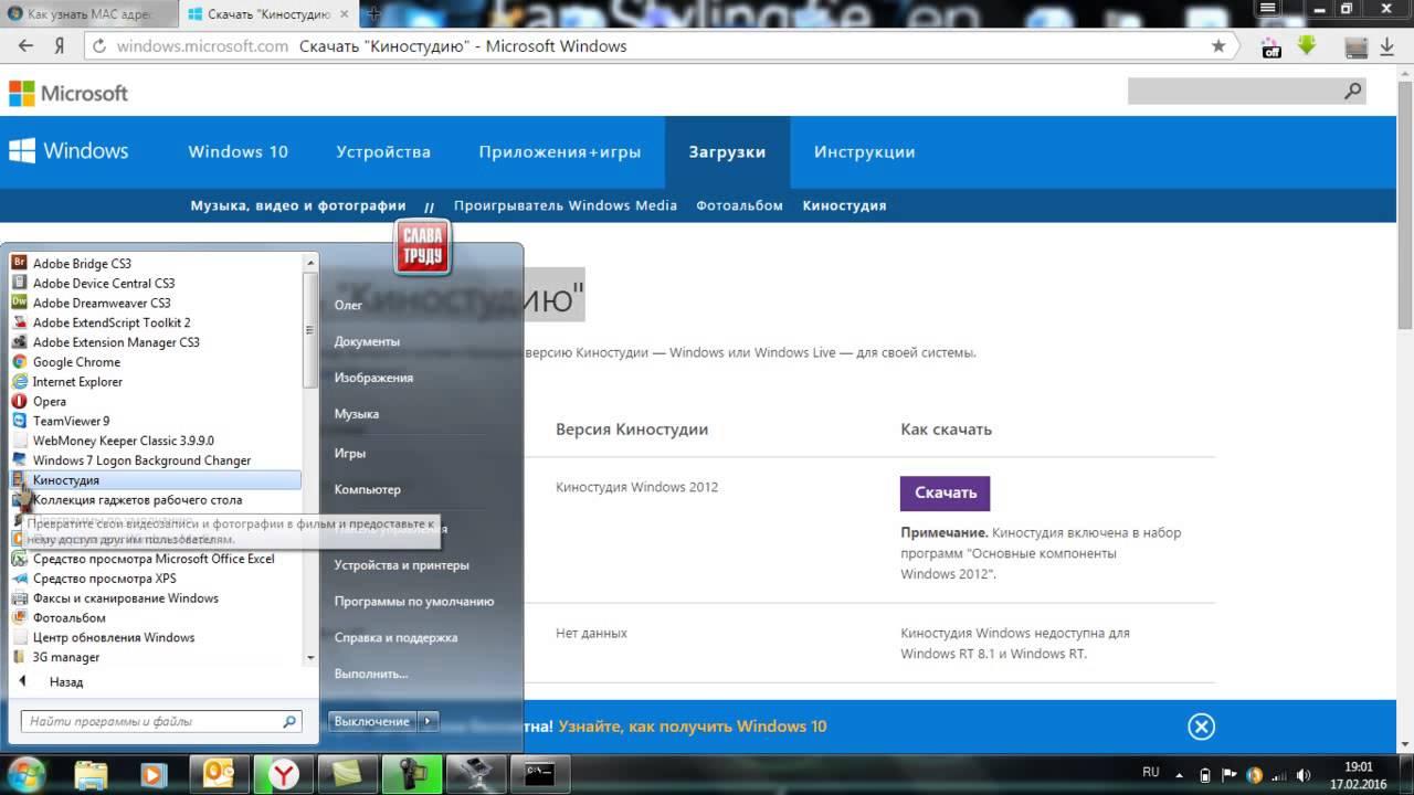 Www explore live com скачать программу