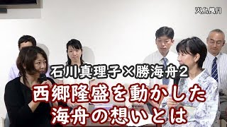 日本人の大和心を呼び覚まし 輝く生き方、働き方をデザインする 無料オ...
