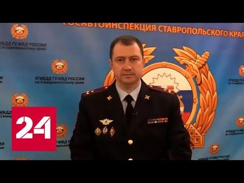 Полковник Алексей Сафонов арестован на два месяца. Дежурная часть - Россия 24