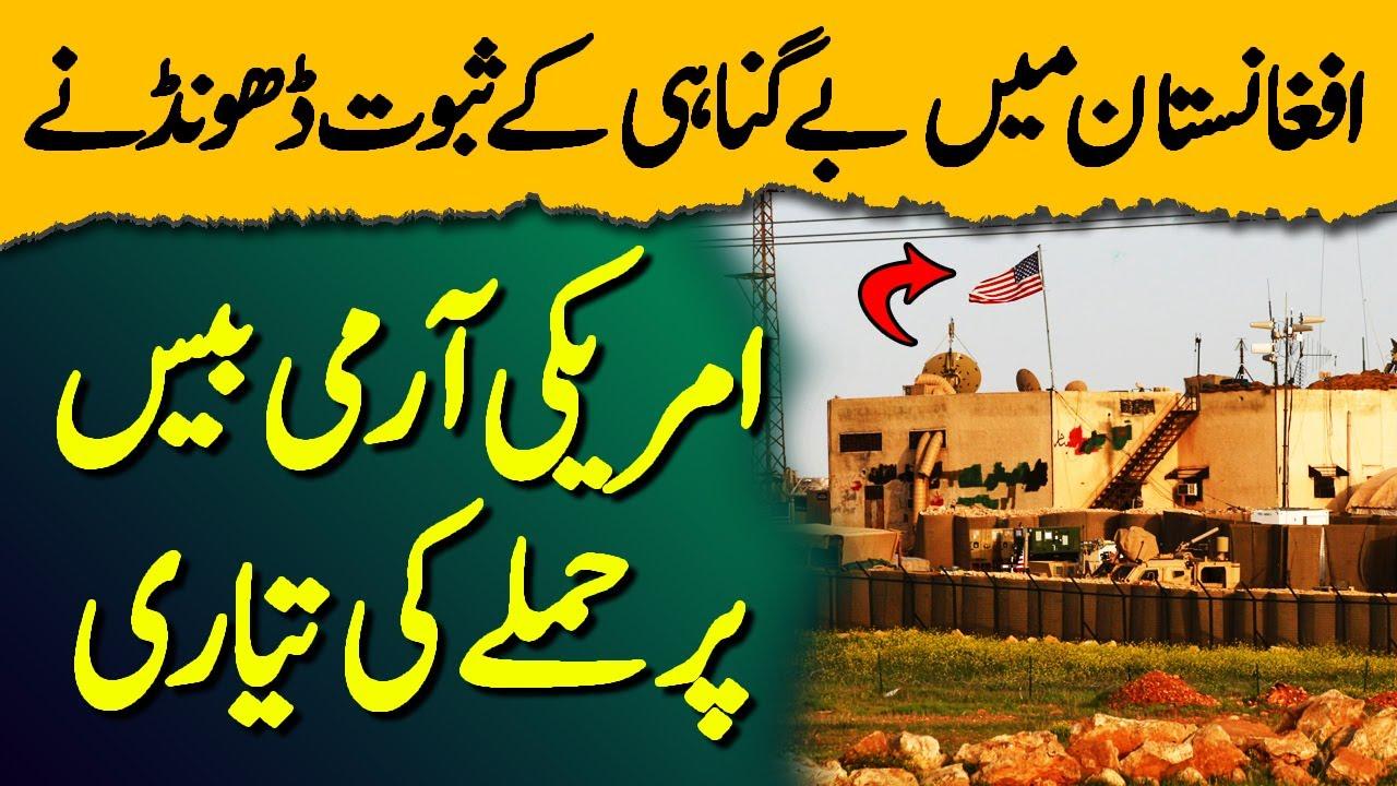 SNIPER   Ep72   Pakistani Sniper Ka American Base Per Hamle Ka Plan   Roxen Original