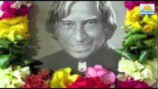 Abdul kalam tribute in Jaffna indian embassy spl video news 29-07-2015