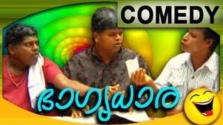 """Superb Mallu Comedy """"Bhagyadhara"""""""