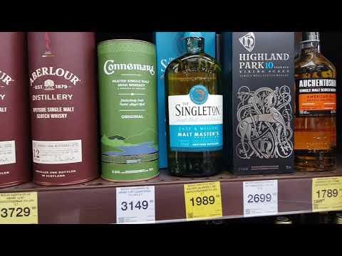 Виски и Коньяк (Скромно но со Вкусом) в магазине К\u0026Б.