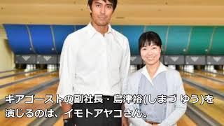 2018年10月14日、待ちに待ったTVドラマ「下町ロケット」の第1話が放送さ...