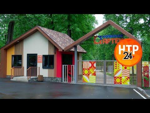 Рустам Минниханов принял участие в открытии «Камского Артека» в Нижнекамске