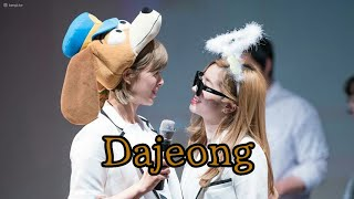 TWICE [Dajeong x Jeongda]  Dahyun x Jeongyeon moments